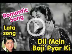 Lata Mangeshkar Old Songs Free Download App Lata Mangeshkar Songs  https://play.google.com/store/apps/details?id=com.lesli.latamangeshkaroldsongs #lata_mangeshkar_old_songs #lata_hindi_songs #lata_mangeshkar  #lata_songs  #lata_hindi_songs  #lata_mangeshkar_songs  #lata_best_songs  #lata_superhit_songs