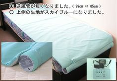 Kuchofuku+Air+Conditioned+Bed