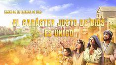 La mejor música cristiana | El carácter justo de Dios es único | Evangelio del Descenso del Reino  #IglesiadeDiosTodopoderoso #RelámpagoOriental #Himno  #LaSegundaVenidaDeJesús
