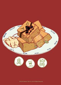 蔣堂物賞 - 蔣堂-台灣小吃系列明信片(共8款) (明信卡/文創設計/文化創意/台灣伴手禮)