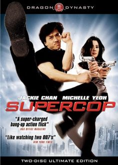 jackie chan and michelle yeoh in SUPERCOP yeah!