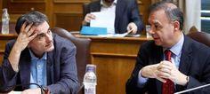 Ψησταριά-Ταβέρνα.Τσαγκάρικο.: Γραφείο προϋπολογισμού της Βουλής για Eurogroup: Δ...