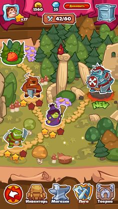 Квест-головоломку free-to-play на основе Puzzle Quest iOs