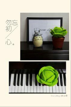 Crochet plant - Cabbage (vegetable) Free crochet pattern�
