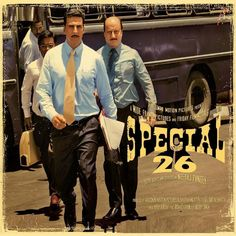 Special 26: dvd