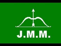 JMM candidate list 2014