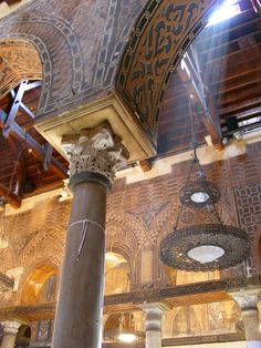 The Coptic Hanging Church in Cairo