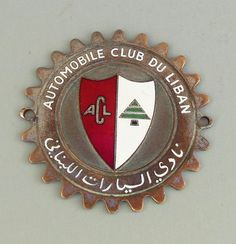 AUTOMOBILE CLUB DU LIBAN