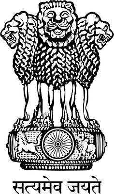 The National Emblem of India is derived from the time of the Emperor Ashoka. The emblem is a replica of the Lion of Sarnath, near Varanasi in Uttar Pradesh. The Lion Capital was erected in the third century BC by Emperor Ashoka to mark the spot where Budd Government Logo, Indian Government, New Delhi, Parliament Of India, India Logo, Indian Police Service, Fu Dog, Civil Service, Public Service