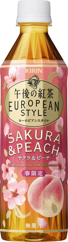 KIRIN - 午後の紅茶 European Style Sakura & Peach - While searching for this elusive and exclusive Japanese tea, one cannot help but laugh at such an obnoxiously large ad. Biggest pin on Pinterest? Mmmaybe.