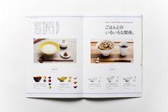 パンフレットのデザイン|長崎県