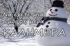 ΕΙΚΟΝΕΣ ΓΙΑ ΚΑΛΗΜΕΡΑ !!! Good Morning Good Night, Make Me Happy, Snoopy, Sayings, Fictional Characters, God Jul, Glad, Avon, Winter