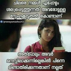 Pinnalla Beyond The Exptations Pinterest Sad Quotes Malayalam