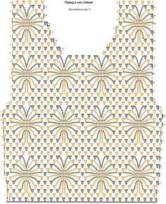 crochelinhasagulhas: Blusa vermelha em crochê Filet Crochet, T-shirt Au Crochet, Crochet Bolero, Crochet Motifs, Crochet Stitches Patterns, Crochet Diagram, Crochet Woman, Crochet Cardigan, Crochet Designs