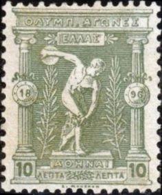 1896 Δισκοβόλος του Μύρωνα