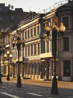 old arbat street, moscow, russia #travel #europe