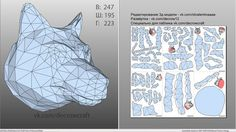 Decrowcraft (Papercraft & Pepakura)'s photos 3d Paper Crafts, Paper Art, Diy And Crafts, Cardboard Paper, Cardboard Crafts, Origami And Kirigami, Paper Magic, Origami Animals, Paper Models