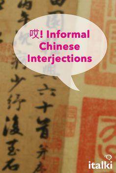 哎! Informal Chinese Interjections (Part 1) - In Chinese, we use informal interjections in many situations before we start a sentence: to show surprise or to get someone's attention, or we even use them to make an answer. #article #chinese