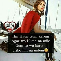 Cute Love Quotes, Girly Quotes, Me Quotes, Attitude Quotes For Girls, Girl Attitude, Attitude Is Everything, Funny Qoutes, Girl Memes, Hindi Quotes
