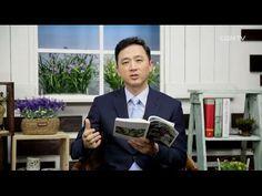 [생명의 삶] 20160807 복음 들고 믿음으로 정복해야 할 약속의 땅 (수 13:1~14)