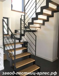 Manufacturing metal wood staircase modern staircase in Brittany Morbihan Fa Interior Stair Railing, Railing Design, Staircase Design, Railing Ideas, Floating Staircase, Staircase Railings, Stair Treads, Escalier Design, Steel Stairs
