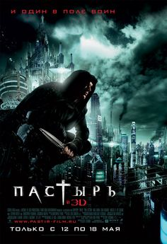 8 Best Movies Images Movie Posters Top Movies Film 2017