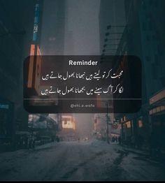 Urdu Poetry Romantic, Broadway Shows, Create