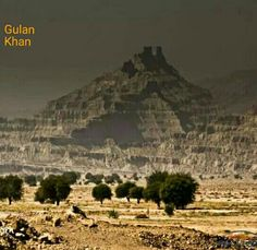 Fantastic view of the Balochistan desert area Pakistan