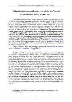 The Word of God about His coming, as the lightning that comes out from the east New Jerusalem, Word Of God, Coming Out, Romania, Lightning, Sayings, Words, Going Out, Lyrics