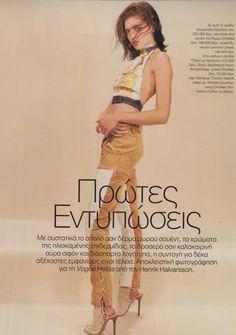Henrik Halvarsson_Greek Magazine