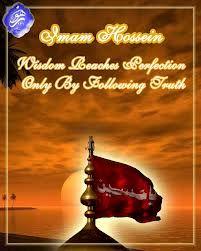 Imam Hussein (as)