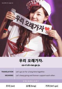 K-Idol Flashcards! Learn Korean With K-Entertainment! Korean Verbs, Korean Phrases, Korean Quotes, Language Study, Language Lessons, Learn A New Language, Korean Words Learning, Korean Language Learning, How To Speak Korean