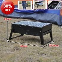 40cm Mini Portable Folding Charcoal BBQ Grill - Mini Size - Folding - Portable