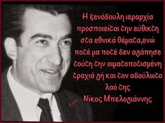 My Mind, Wake Up, Kinky, Mindfulness, Greek, Consciousness, Greece