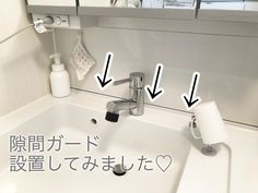 """mika on Instagram: """"おはようございます🌧 . . DAISOの隙間ガード、探してた時は メーカーの在庫切れでいつ入荷するか分かりません💦 って言われてたんだけど ついにわんさか入荷してた🤡 . IHにはお高いやつ付けちゃったしな~買わなくていいか~と思ったけど…"""" Daiso, Organization Hacks, Housekeeping, Bathroom Hooks, Good To Know, Sink, New Homes, Cleaning, Storage"""