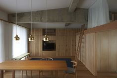 Built by Yasutaka Kondo,Yoshiaki Nagasaka,Mamoru Nanba in Hirakata, Japan with date 2014. Images by Yusuke Fujioka. Beams of reinforced concrete that had been placed in the symmetry are making a large, strong space. In the space, woo...