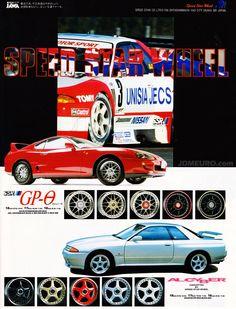 JDM Wheels - SSR GPO & SSR Alcyber