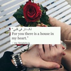39 Super Ideas For Quotes Love For Him Arabic Muslim Couple Quotes, Muslim Love Quotes, Love In Islam, Arabic Love Quotes, Cute Love Quotes, Arabic Words, Love Quotes For Him, Arabic Phrases, Muslim Couples
