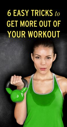 How to get more out of your workout |#ambassador