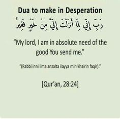 Dua for time of need and desperation Prophet Muhammad Quotes, Hadith Quotes, Allah Quotes, Muslim Quotes, Quran Quotes, Duaa Islam, Islam Hadith, Allah Islam, Islam Muslim