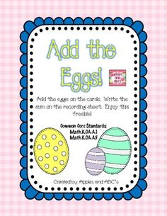 This is a little freebie to use as a math center.  The kids count the eggs and write the sum on the recording sheet.  Happy Spring!  If you happen to pick up this freebie, please leave some feedback!  Thanks!