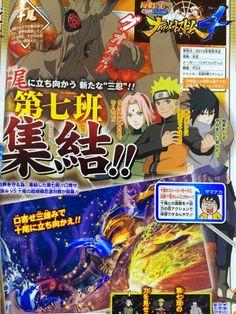 New scan for Naruto Storm Sasuke Vs, Sakura And Sasuke, Naruto Shippuden, Boruto, Ninja, Otaku, Latest Games, Team 7, Anime