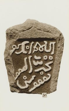 Gravestone with three line of Arabic script Script, Ski, Collection, Script Typeface, Scripts, Skiing