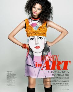 visual optimism; fashion editorials, shows, campaigns & more!: women in art: marina nery by takaki kumada for elle japan march 2014