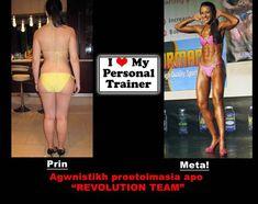 Διατροφή για γυναίκες: Αύξηση μυικής μάζας - απώλεια λίπους του ΓΕΩΡΓΙΟΥ ΤΣΙΤΩΝΑ Revolution, Bikinis, Swimwear, Trainers, Thats Not My, Fitness, Bathing Suits, Tennis, Swimsuits