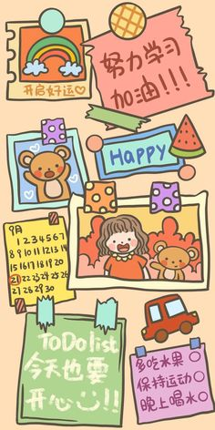 Wallpaper Doodle, Cute Pastel Wallpaper, Soft Wallpaper, Cute Patterns Wallpaper, Aesthetic Pastel Wallpaper, Kawaii Wallpaper, Aesthetic Wallpapers, Cute Cartoon Wallpapers, Animes Wallpapers