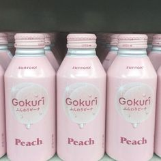 food, kawaii, and pink image Peach Aesthetic, Korean Aesthetic, Aesthetic Food, Aesthetic Black, Imagenes Color Pastel, Japanese Snacks, Japanese Candy, Japanese Drinks, Just Peachy
