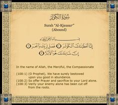 """Quran Chapter 110 – Quran Translation of Surah """"An-Nasr"""" (Succour) Quran Verses, Quran Quotes, Religious Quotes, Islamic Quotes, Religious Studies, Quran In English, Short Verses, Quran Surah, Islam Quran"""