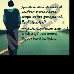 Deep Love Failure Quotes In Telugu Love Failure Feelings Letters