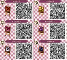 Tiny Flowers QR Code